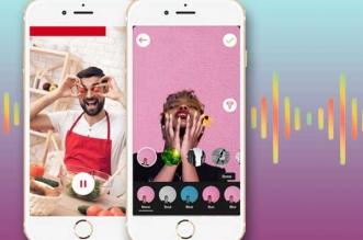 Metronome iPhone iPad