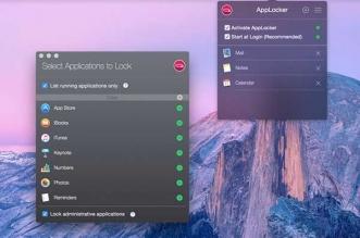 AppLocker Mac