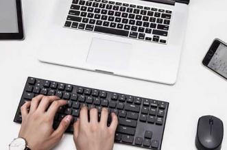 keytron clavier mecanique sans fil ultra fin retro eclaire