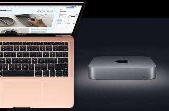 nouveaux mac mini pro macbook air 13 2018 touch id i7 5 331x219 - Nouveaux MacBook Air Retina / Touch ID et Mac Mini Pro (video)