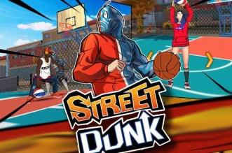 street dunk 3x3 basketball jeu iphone ipad