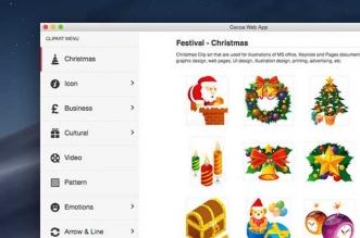 clipart 2000 mac macos 1 331x219 - Clipart 2000+ Mac - Illustrations HD Créatives en PNG et SVG (gratuit)