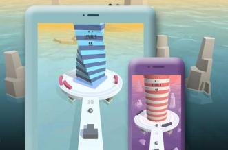 fire balls 3d jeu video iphone ipad gratuit