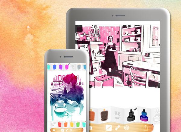 popsicolor iphone ipad - Popsicolor iPhone iPad - Transformer vos Photos en Aquarelle (promo)