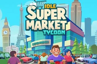 jeu idle supermarket tycoon shop iphone ipad 1 331x219 - Idle Supermarket Tycoon iPhone iPad - Créer et Gérer des Supermarchés (gratuit)