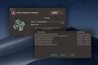 adware stopper anti malware macos mac 1 331x219 - Adware Stopper Mac - Supprimer Malware, Adware, Virus (gratuit)