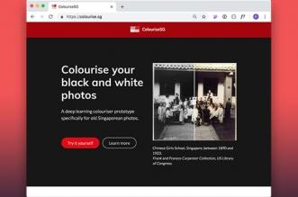 colourise sg colorisation photo noir blanc internet gratuit 1 331x219 - Coloriser des Photos Noir et Blanc avec Colourise SG (gratuit)