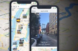 fotomap ios iphone 1 331x219 - FotoMap iPhone - Localiser vos Photos sur Carte 3D (gratuit)