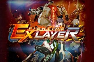 jeu fighting ex layer alpha iphone ipad 1 331x219 - Fighting EX Layer iPhone iPad - Jeu de Combat en 3D (gratuit)