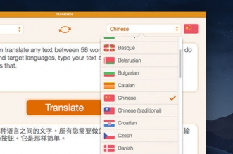tensift translator macos mac 2 331x219 - Translator Mac - Traducteur 58 Langues sur le Bureau
