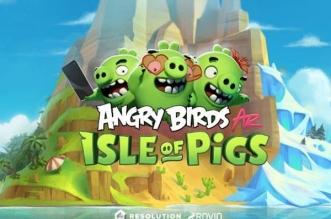 angry birds ar isle of pigs jeu iphone ipad 1 1 331x219 - Angry Birds AR iPhone iPad - Revient en Réalité Augmentée (gratuit)