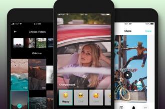 blow instant video maker iphone ios 1 331x219 - Blow iPhone - Outil de Montage Vidéo Automatique (gratuit)