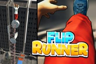 flip runner jeu iphone ipad ios gratuit 1 331x219 - Flip Runner iPhone iPad - Simulation 3D de Parcours Urbains (gratuit)