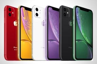 iphone xr lavender vert mockup concept 1 331x219 - L'iPhone XI et ses Nouvelles Couleurs en Concepts