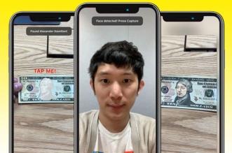 notable me iphone ipad ios 1 331x219 - Notable Me iPhone - Votre Tête sur les Billets de Banque (gratuit)