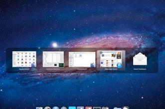 hyperswitch macos mac 1 331x219 - HyperSwitch Mac - Naviguer entre les Fenêtres Ouvertes (gratuit)
