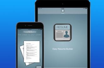 resume builder creator iphone ipad 3 331x219 - Resume Builder iPhone iPad - Générateur de CV Curriculum Vitae (gratuit)
