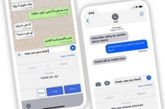 transkey translator keyboard iphone ipad ios gratuit 1 331x219 - TransKey iPhone - Ajouter un Traducteur au Clavier iOS (gratuit)