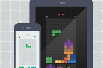 tetris clone jeu copie iphone ipad gratuit 1 331x219 - Tetris! iPhone iPad - Le Meilleur Clone du Jeu Tetris (gratuit)