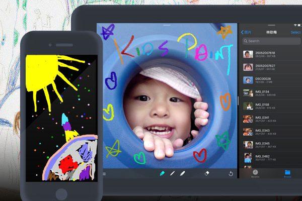 kids paint iphone ipad 01 600x400 - Kids Paint iPhone iPad - Outil de Dessin pour les Enfants (gratuit)