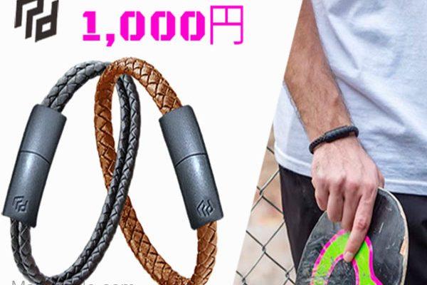 pd charging bracelet mode cable chargeur lightning usb c 02 600x400 - Cet Elégant Bracelet est un Cable Lightning Universel (video)