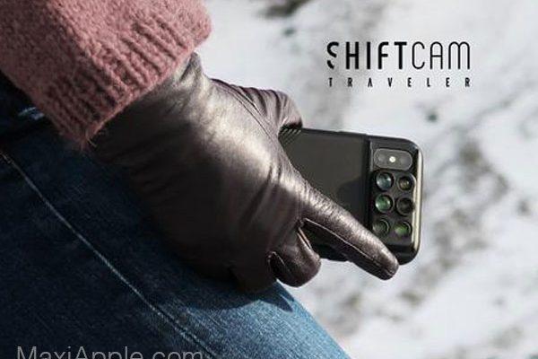 shiftcam coque optiques lentilles objectif iphone 11 03 600x400 - ShiftCam, 12 Optiques Pro pour une Coque iPhone 11 (video)