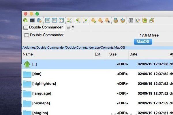 double commander macos mac 02 600x400 - Double Commander Mac - Alternative à Total et Commander One (gratuit)