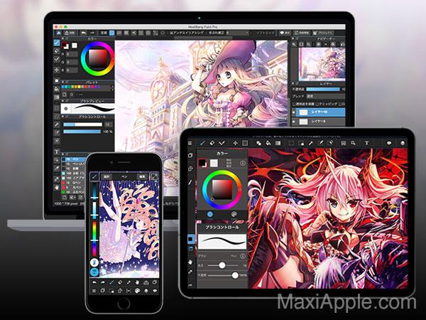 Medibang Paint Mac Iphone Ipad App De Dessin Et Peinture Gratuit Maxiapple Com
