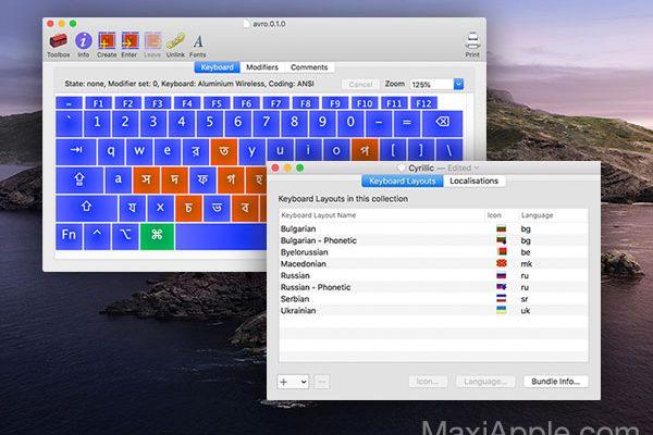 ukelele mac macos 01 600x400 - Ukelele Mac - Remappez le Clavier dans toutes les Langues (gratuit)