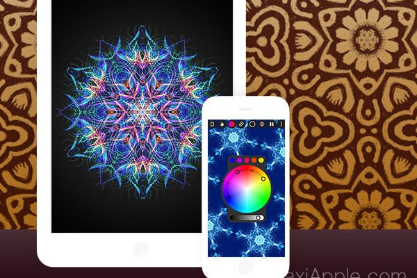 inspirit mandala coloriage iphone ipad 1 600x400 - Inspirit iPhone iPad - Mandalas et kaléidoscopes à Colorier (gratuit)