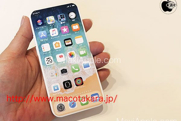 macotaka maquette iphone 13 rumeurs concept 1 600x400 - Le Futur iPhone 13 sans Encoche en Maquette 3D (video)